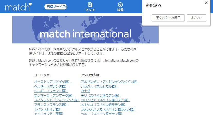 日本語に翻訳されました